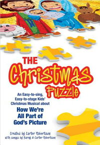 The_Christmas_Puzzle��_An_Easy-