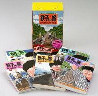 鉄道で、駅弁を食べながら旅したくなる鉄子の旅!