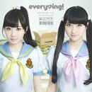 ����ե륹�ȡ��꡼ (everying!�� CD��DVD)
