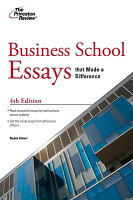 business school essays that worked