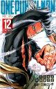 ワンパンマン 12 (ジャンプコミックス) [ 村田 雄介 ...