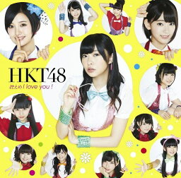 控えめI love you ! (Type-C CD+DVD) [ <strong>HKT48</strong> ]