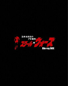 泣き虫先生の7年戦争 スクール☆ウォーズ Blu-ray BOX(豪華版)【Blu-ray】 [ 山下真司 ]