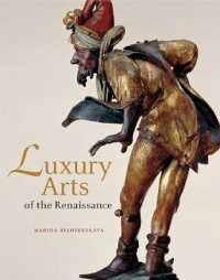 Luxury_Arts_of_the_Renaissance