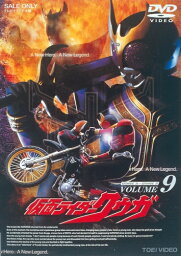 仮面ライダークウガ Vol.9 [ <strong>オダギリジョー</strong> ]