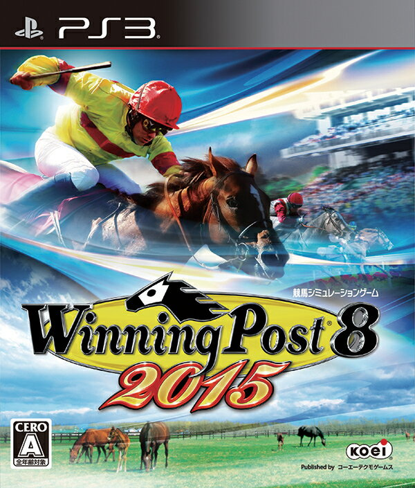 【予約】Winning Post 8 2015 PS3版
