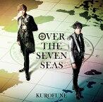 5次元アイドル応援プロジェクト『ドリフェス!R』 OVER THE SEVEN SEAS [ KUROFUNE ]