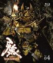 牙狼 MAKAISENKI Vol.4【Blu-ray】 [ 小西遼生 ]