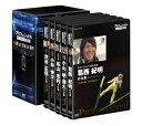 プロフェッショナル 仕事の流儀 DVD BOX 104 [ 葛西紀明 ]