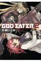 GOD EATER 2(7) (電撃コミックスNEXT) [ バンダイナムコエンターテインメント ]