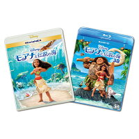 オンライン予約限定商品 モアナと伝説の海 MovieNEXプラス3D