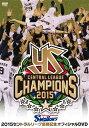 (仮)東京ヤクルトスワローズ2015セントラルリーグ優勝記念オフィシャルDVD [ 東京ヤクルトスワ