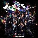 威風堂々〜B.M.C.A.〜 (初回限定盤 CD+DVD) [ BOYS AND MEN ]