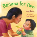 Banana for Two BANANA FOR 2-BOARD