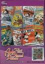 【バーゲン本】クラシックミッキーコレクション Disney 120P×2-アートスタンドパズル [ アートスタンドパズル ]