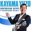 PREMIUM BEST [ 加山雄三 ]