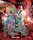 超歌舞伎 花街詞合鏡【Blu-ray】 初音ミク/中村獅童