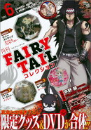 � FAIRY TAIL ���쥯����� Vol��6