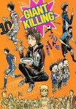 GIANT KILLING(10) [ ツジトモ ]