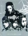 ラルクアンシエル/アウェイク official band score