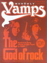 Monthly Vamps(vol.07)