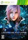 ライトニング リターンズ ファイナルファンタジーXIII X...