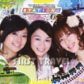 THE IDOLM@STER STATION!!! FIRST TRAVEL(CD+DVD)