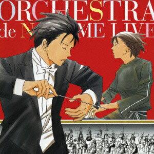 のだめオーケストラ LIVE! [ のだめオーケストラ ]...:book:11903887