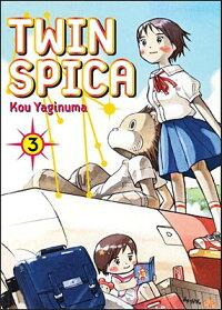 Twin_Spica��_Volume_3