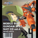機動戦士ガンダムSEED SUIT CD vol.4 MIGUEL X NICOL [ 西川貴教 ]