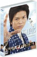 ... - 加藤成亮 - 4988104047915 : DVD