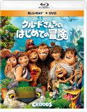 クルードさんちのはじめての冒険 ブルーレイ&DVD<2枚組>【Blu-ray】