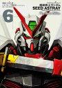 機動戦士ガンダムSEED ASTRAY Re:Master Edition(6) (カドカワコミック
