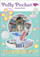 Polly Pocket Dreamy Book