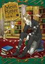 MeinRitter〜私の騎士〜