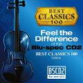 聴き比べ体感! Blu-spec CD2×CD ベスト・クラシック100編(Blu-spec CD2)