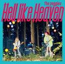 Hell like Heaven the peggies