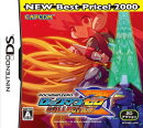 ��å��ޥ� ���� ���쥯����� NEW Best Price��2000