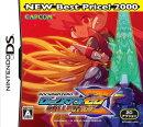 ロックマン ゼロ コレクション NEW Best Price!2000