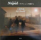 拉克什米从尼泊尔国[Nepal〜ラクシュミの国から [ 大橋英児 ]]