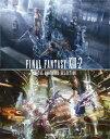 ファイナルファンタジーXIII-2デジタルコンテンツセレクションPS3版