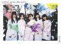 juice (初回限定盤 CD+DVD)