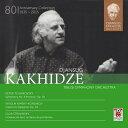 管弦乐 - 【輸入盤】ストラヴィンスキー:『春の祭典』、『火の鳥』組曲、チャイコフスキー:交響曲第6番『悲愴』、他 カヒーゼ&トビリシ響(2CD) [ ストラヴィンスキー(1882-1971) ]