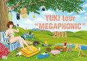 【送料無料】YUKI tour MEGAPHONIC 2011