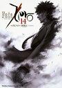 Fate/Zero (14) ...