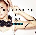 DJ KAORI'S BEST OF EDM [ DJ KAORI ]