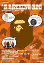 A Bathing Ape 2009 spring collection (e-mook)