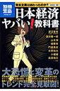 渡辺 喜美 アイテム口コミ第2位