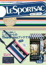 LESPORTSAC 35th Anniversary Special!! Style3 ボヤージュ