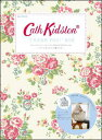 "Cath Kidston""thank you!"" box"